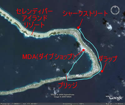 マーシャル諸島 マジュロ環礁 ダイビング 2005/08/17 (1)シャークストリート