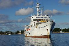 マーシャル諸島 マジュロ&アルノ ダイビングクルーズ旅行 2006/08/11 - 08/21
