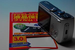 DSC_4154-w300.jpg